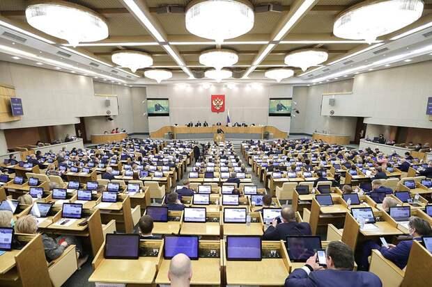 Парламент РФ планирует обсудить предложение Памфиловой о каникулярной неделе для выборов