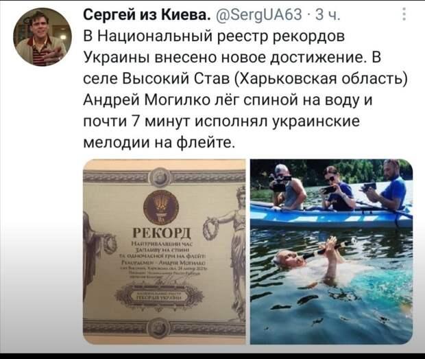 """Зеленский дал """"ответ"""" Путину на его статью об Украине"""