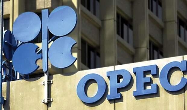 ОПЕК ждет восстановления спроса нарынке нефти