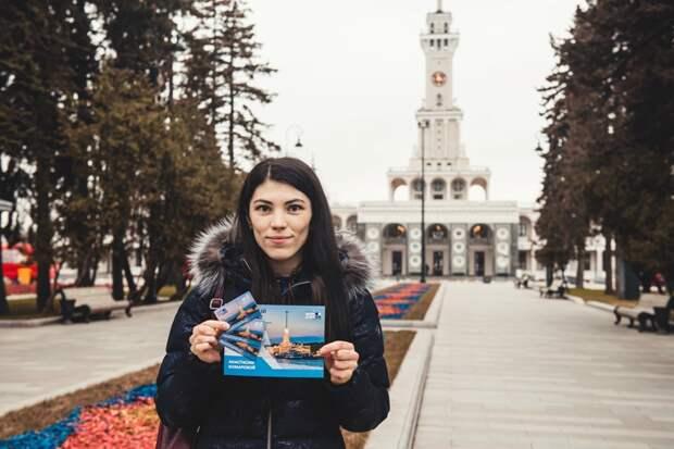 Транспортную карту «Тройка» украсила новая достопримечательность Москвы