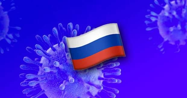 ⚡️⚡️ Два случая коронавируса выявлены в России