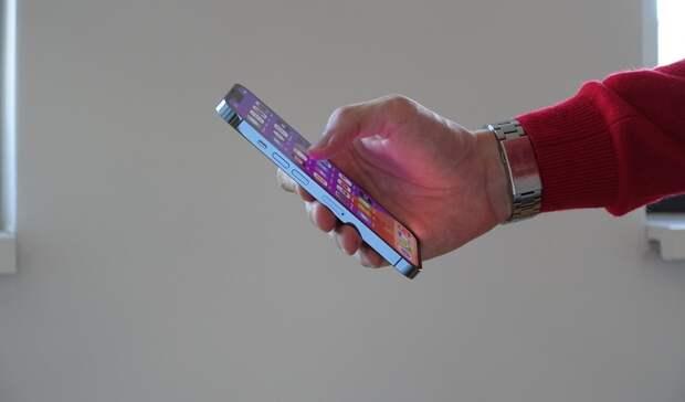 Пользователи нового iPhone 13 раскритиковали девайс забаги иошибки