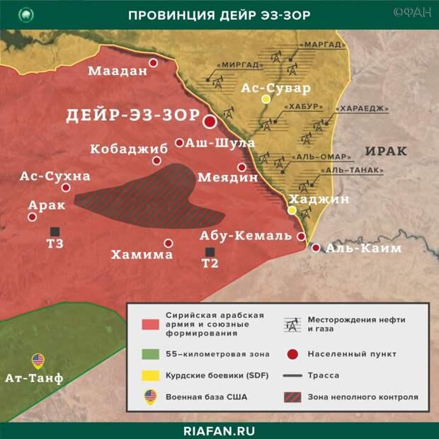 Карта военных действий — Дейр-эз-Зор