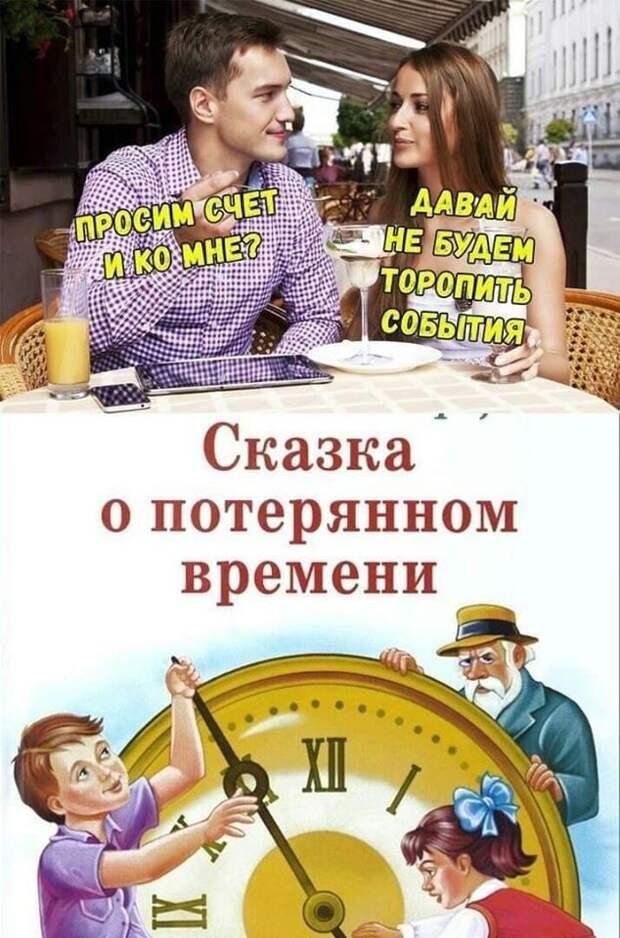 Российским историкам стала известна должность Ивана Сусанина — ведущий специалист