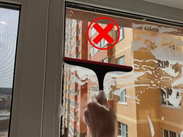 Нашёл технику мойки окон без разводов. Трачу на окно 1 мин. 20 сек. Тряпка больше не нужна.