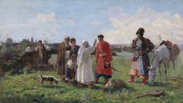Как выбирали себе жен запорожские идонские казаки