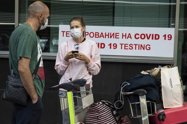 Охота на ведьм. Как в России штрафуют за отрицательные ПЦР-тесты