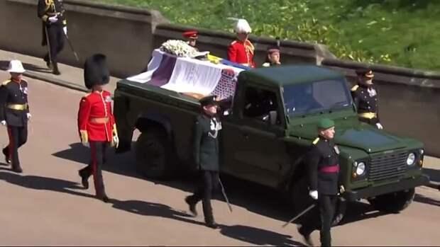 Сегодня Великобритания прощается с принцем Филиппом. Церемония проходит в...