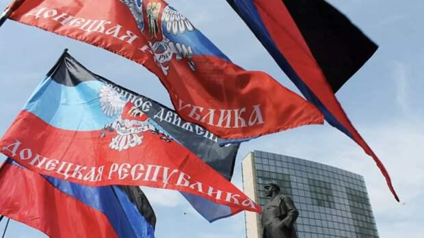 В Киеве призвали распустить ДНР и ЛНР
