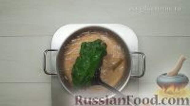 Фото приготовления рецепта: Ботвинья - шаг №10