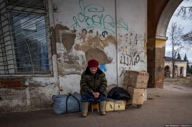 Москва - город голодных нищебродов (Юмор)