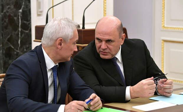 Белоусов начинает и выигрывает: Силуанов и Греф готовят новую партию