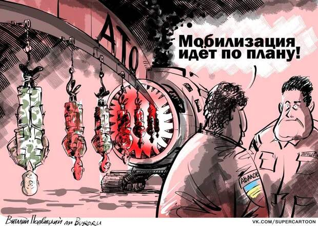 Судьба Югославии: Какое будущее уготовил Зеленский для Украины