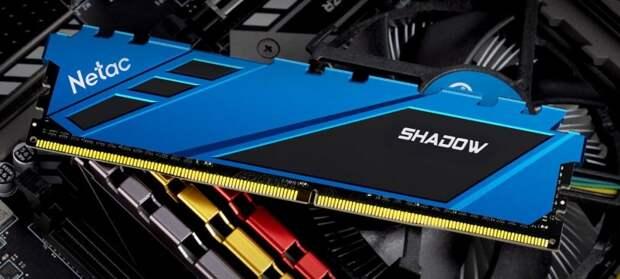 Netac планирует выпустить DDR5 с эффективной частотой в 10 ГГц