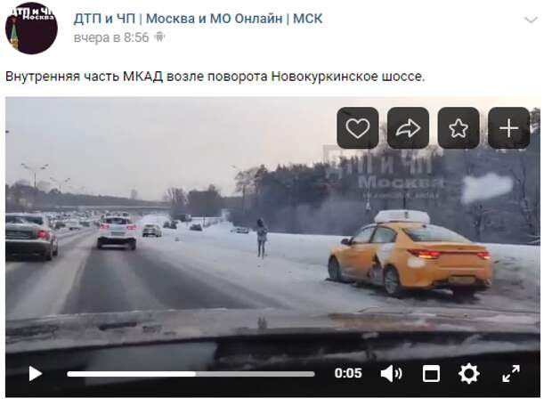 На Новокуркинском шоссе произошла авария