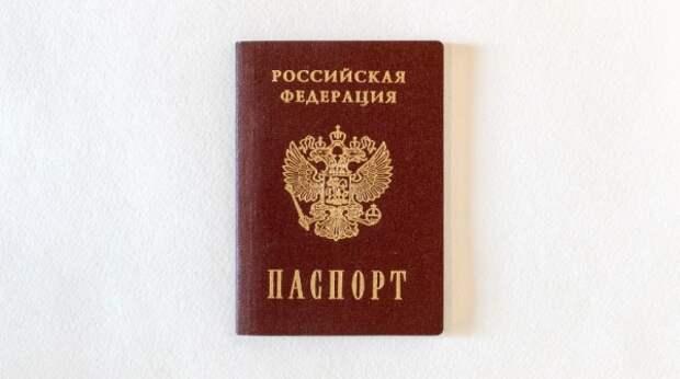 Во Львове придумали кару для украинцев-владельцев российского паспорта