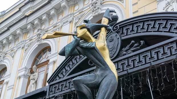 Скульптура «Цирк приехал»