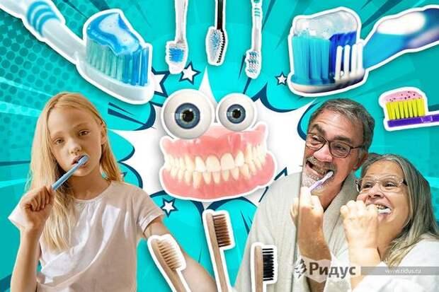 Стоматолог рассказал, есть ли толк от отбеливающей зубной пасты