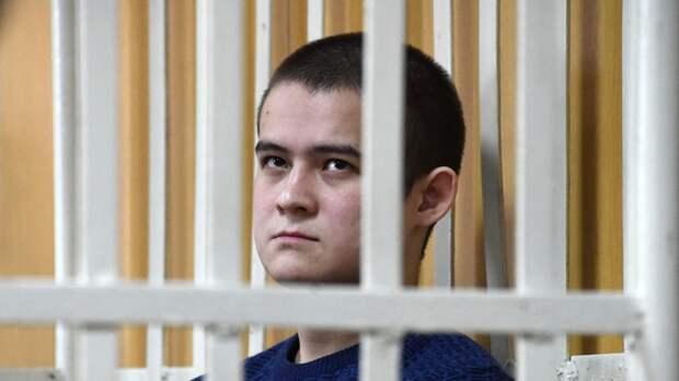 Гособвинитель запросил 25 лет колонии Шамсутдинову