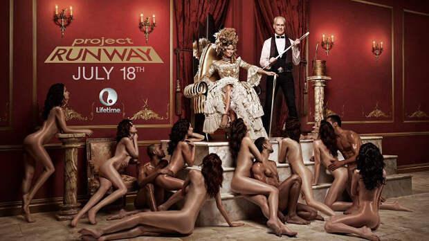 Рекламу шоу Project Runway запретили за излишнюю сексуальность