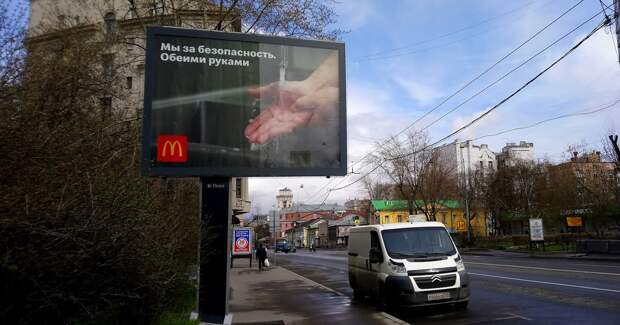 Рынок наружной рекламы сформировал группу пользователей данных