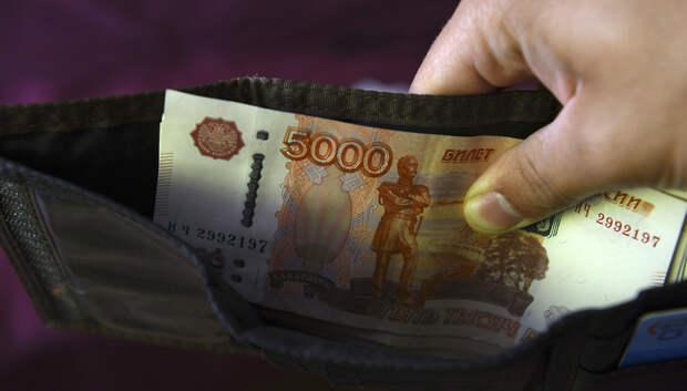 Жителя Подольска задержали за снятие 48 тыс рублей с чужой банковской карты