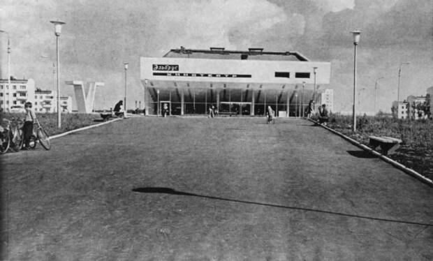 Вот во что превратили в Москве советский кинотеатр «Эльбрус»