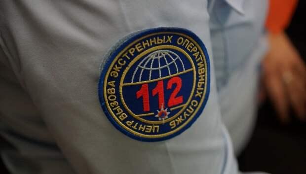 Около 40 млн вызовов обработали операторы системы‑112 в Подмосковье за пять лет