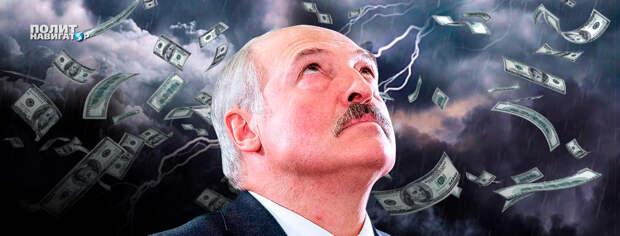 Лукашенко дозаигрывался с Западом
