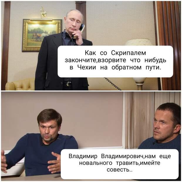Взорвали склад – взорвут и Навального: новые приключения Петрова и Боширова