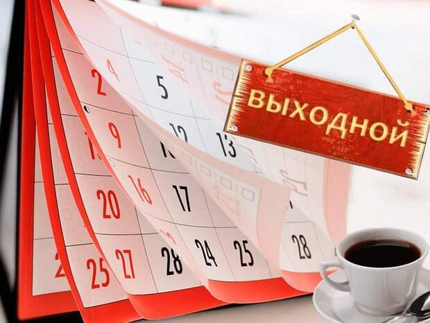 Неделя выходных: из-за ковида Голикова предложила Путину ввести нерабочие дни