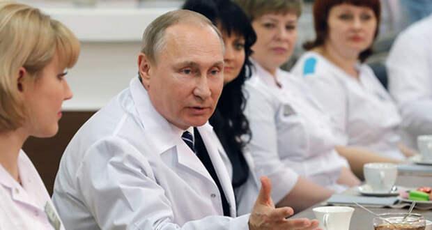 Об «убитой» Путиным медицине, которая спасает нас