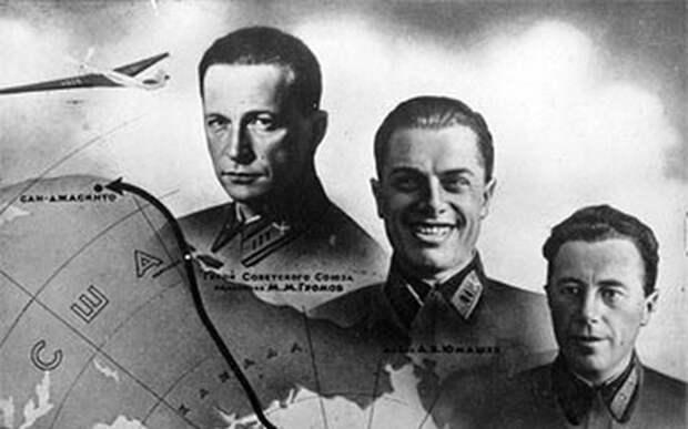 Как советские летчики стали в годы войны дипломатами
