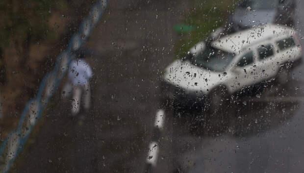 Ветреная погода с осадками ожидается в Подольске в среду