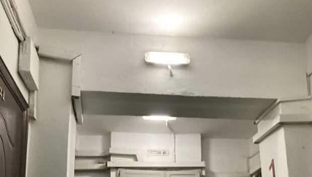 В доме на Илимской заменили лампы по просьбам жителей