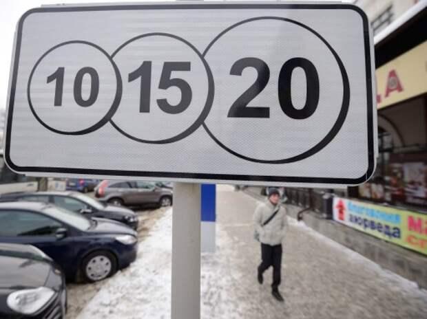 Парковки могут стать платными по всей Москве