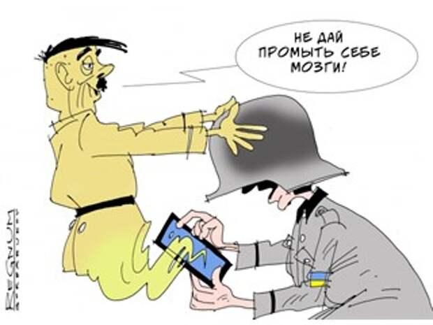 Украина Зеленского пошла на мировую войну против «дезинформации»