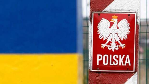 Пока Украина боролась с «Северным потоком-2», поляки нанесли ей удар в спину