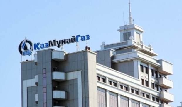 «КазМунайГаз» снизит добычу нефти на8% поитогам 2020 года