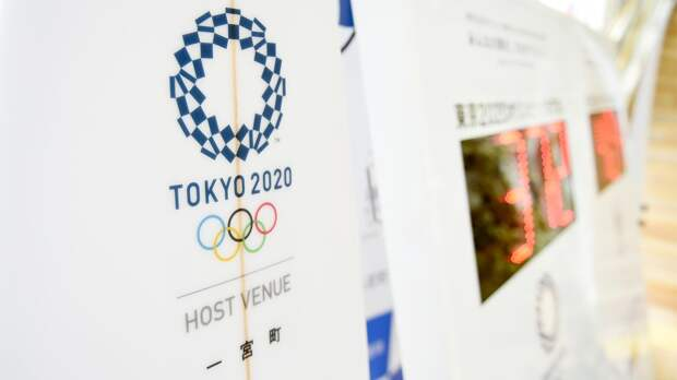 Губернатор Токио предложила провести марафон ОИнаКурилах. ВМИД РФейуже ответили