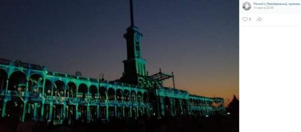 Дептранс подготовил полную запись концерта на крыше Северного речного вокзала