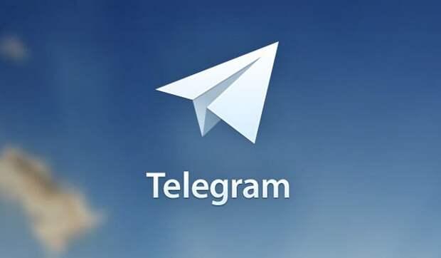 Веб-версия мессенджера Telegram больше не доступна!