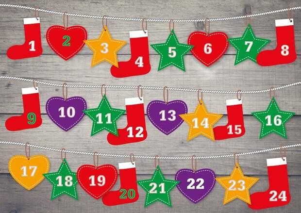 На каждой дате декабря можно сделать кармашек для сюрприза / Фото: pixabay.com