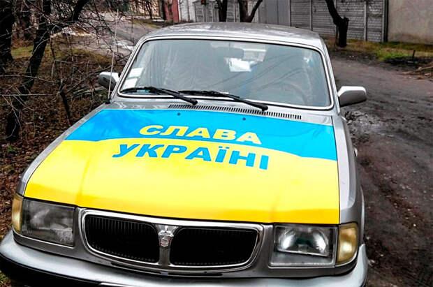 Автопарк Украины