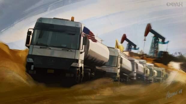 Лавров назвал «грубейшим нарушением» нефтяную сделку США и сирийских курдов