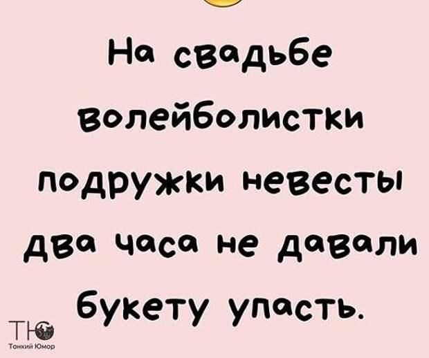 3416556_i_12_ (526x440, 36Kb)
