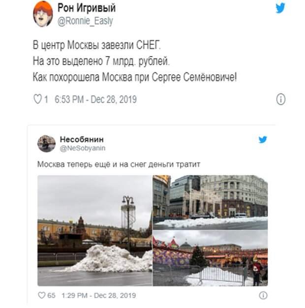 Празднующий отвальную Шаведдинова Навальный опозорился на ровном месте