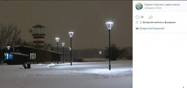 Фото дня: зимний вечер на набережной