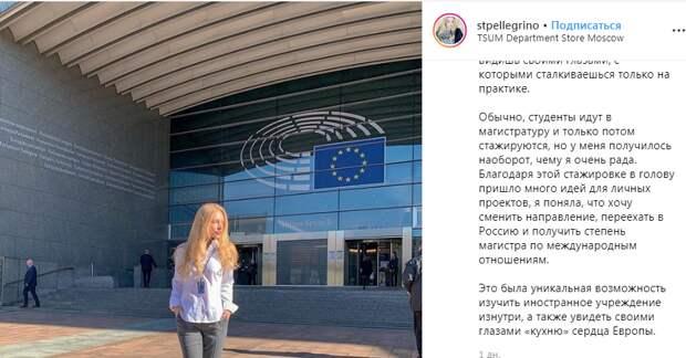 Пескова возвращается в Россию… управлять и реализовывать полученный в Европе опыт