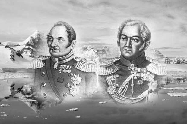 Пири Реис, конечно, молодец, но современному миру Антарктиду показали наши герои - Беллинсгаузен и Лазарев